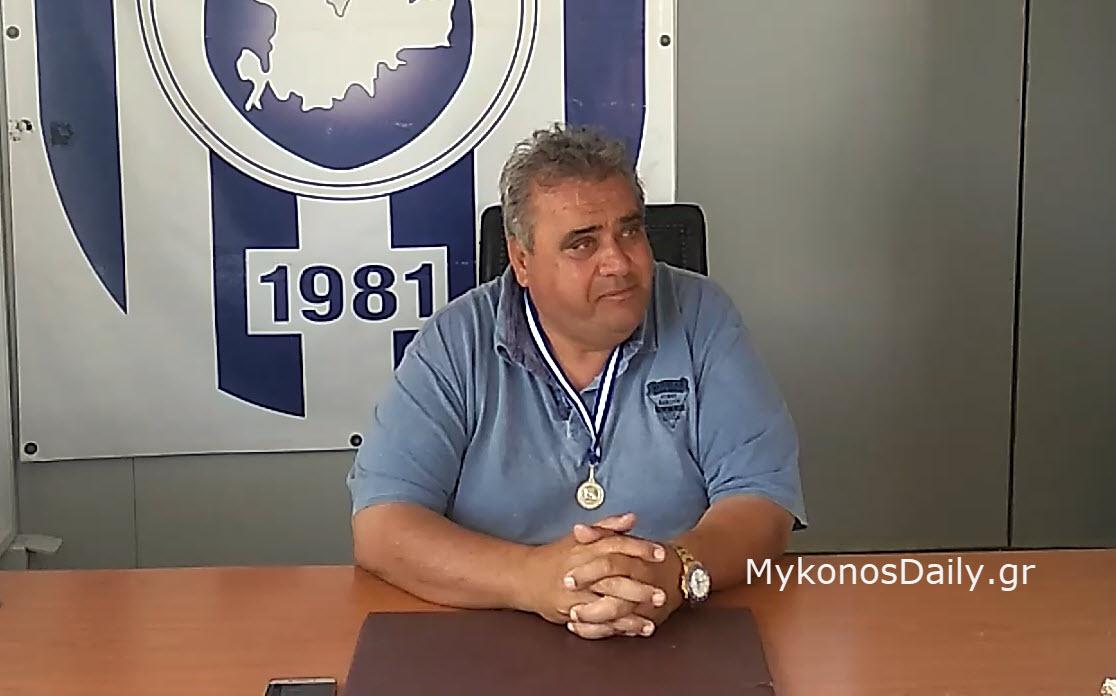 Ανανέωσε την εντολή του στο τιμόνι του ΑΟ Μυκόνου ο Αλέκος Κουκάς