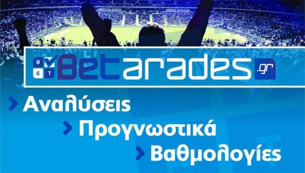 Διαγωνισμός Προγνωστικών Κυριακής με έπαθλο 80€ - Οι συμμετοχές κλείνουν στις 13:30 (22/01)