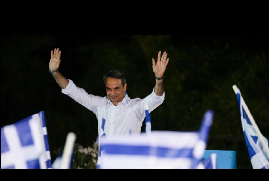 Μεγάλη νίκη για τη ΝΔ - Αυτοδύναμη κυβέρνηση μετά από 10 χρόνια