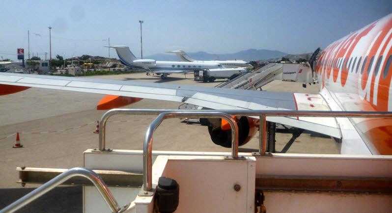 Σύλληψη 35χρονου διακινητή στο αεροδρόμιο Μυκόνου