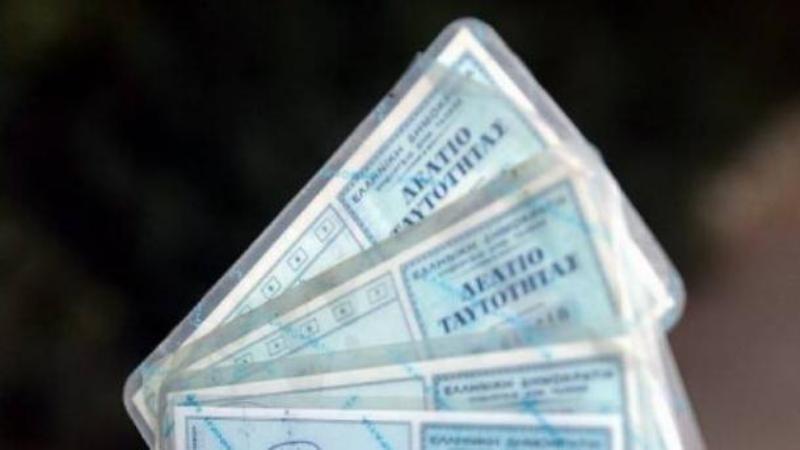 Έρχονται οι αστυνομικές ταυτότητες  με μικροτσίπ και «αποτύπωμα» της ίριδας