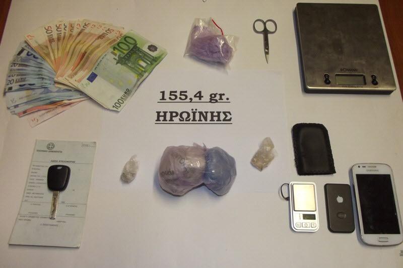 Συνελήφθη επ' αυτοφώρο τη στιγμή που πουλούσε ηρωίνη
