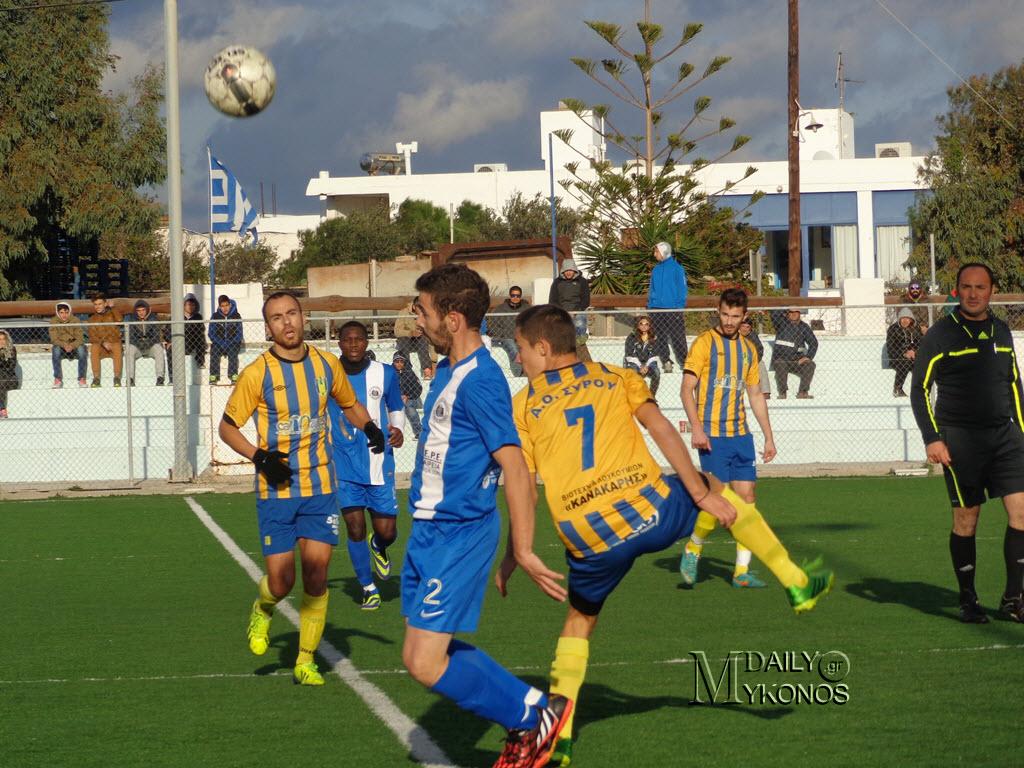 Φάσεις και γκολ από το παιχνίδι Άνω Μεράς - ΑΟ Σύρου