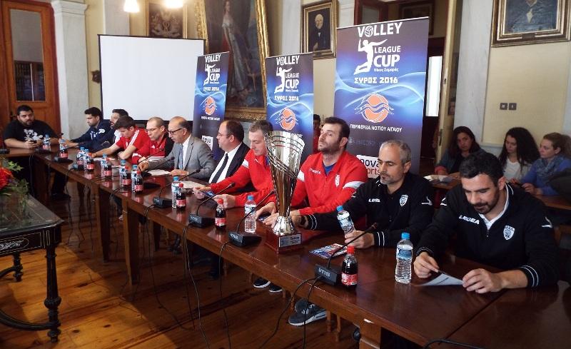 League Cup «Νίκος Σαμαράς» στην τελική ευθεία για τη μεγάλη γιορτή η Σύρος