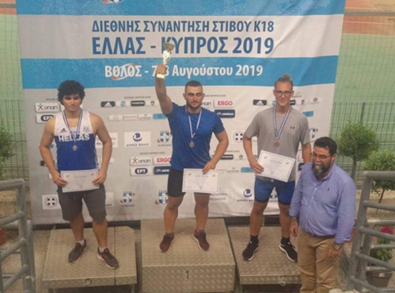 Νέο ατομικό ρεκόρ ο Ναουμένκο στη Διεθνή Αθλητική Συνάντηση Ελλάδας - Κύπρου