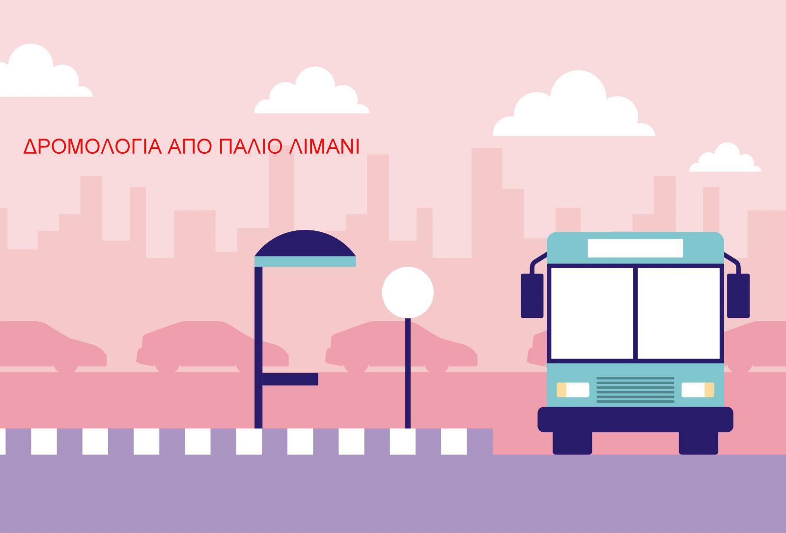 Δρομολόγια λεωφορείων από Παλιό Λιμάνι