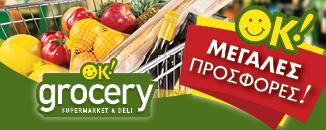 OK! Grocery