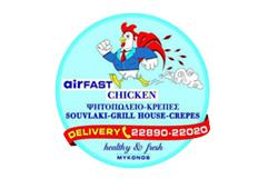 Airfast Chicken Mykonos