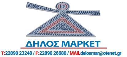 delos market