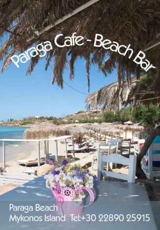 CAFE PARAGA