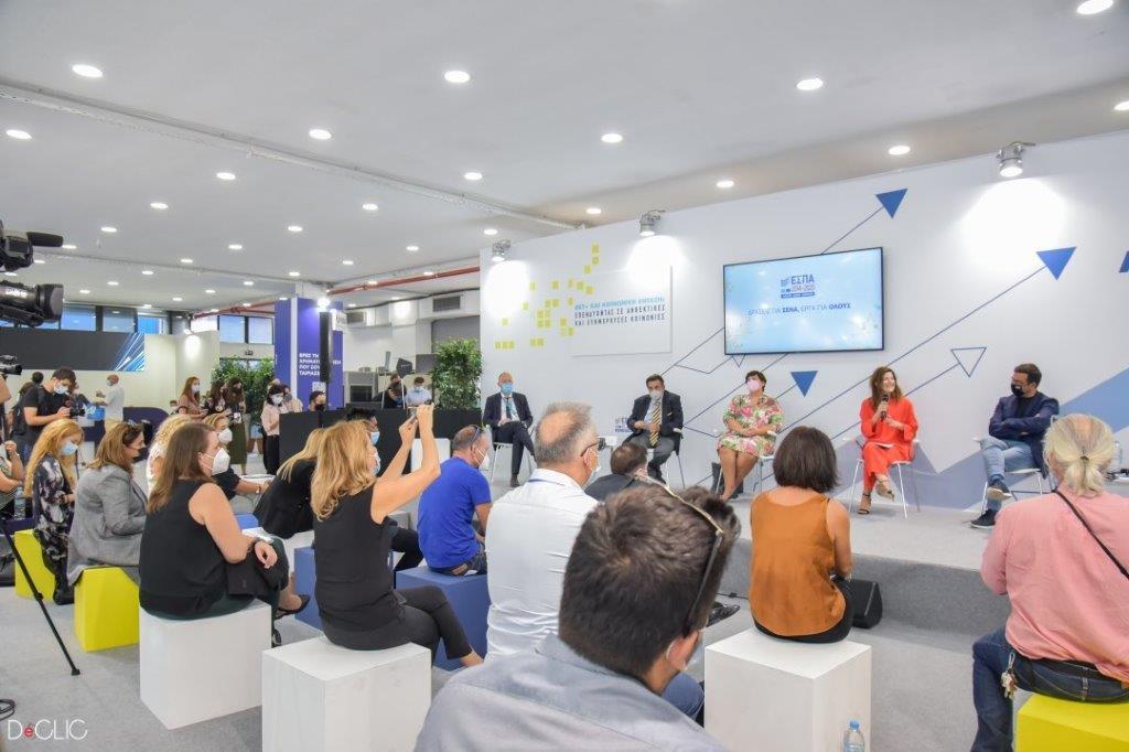 Η Ελλάδα του επιχειρείν και των Περιφερειών πρωταγωνίστρια στην 85η ΔΕΘ