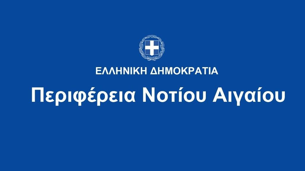 Το ΚΕΚ Γεννηματάς, η ΠNAI και η Λέσχη Αρχιμαγείρων διοργανώνουν δωρεάν εκπαιδευτικό 12ήμερο Γαστρονομίας