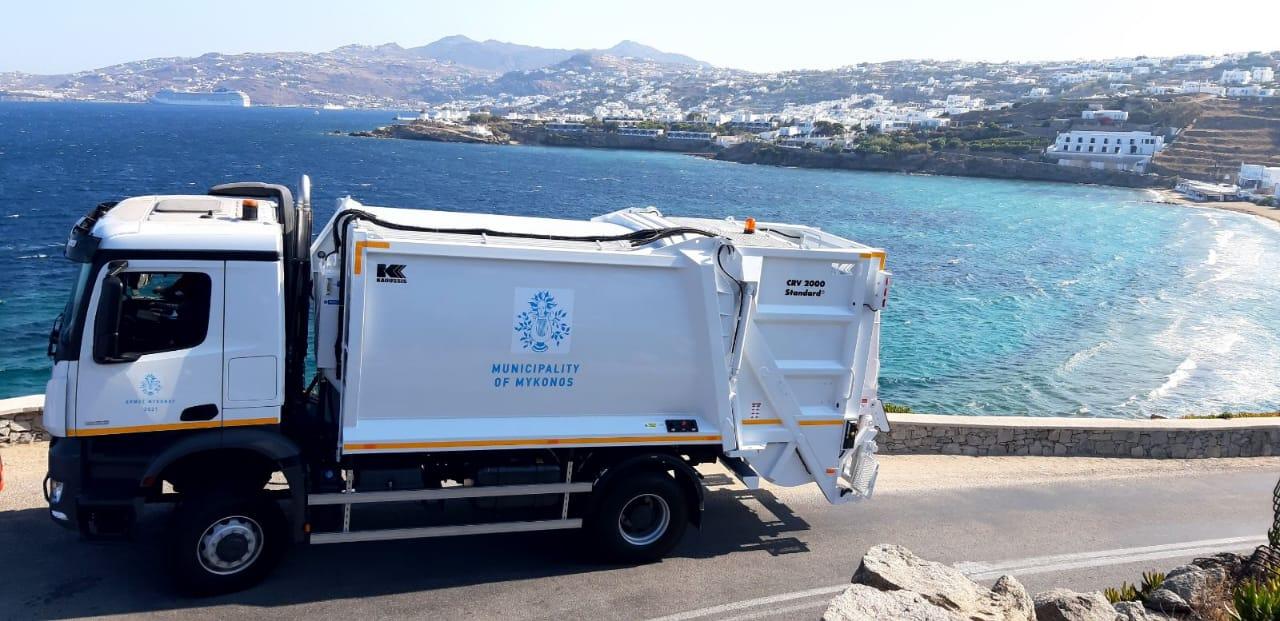 Προμήθεια απορριμματοφόρου μέσω του προγράμματος «Φιλόδημος ΙΙ» για την αναβάθμιση των υπηρεσιών καθαριότητας του Δήμου Μυκόνου