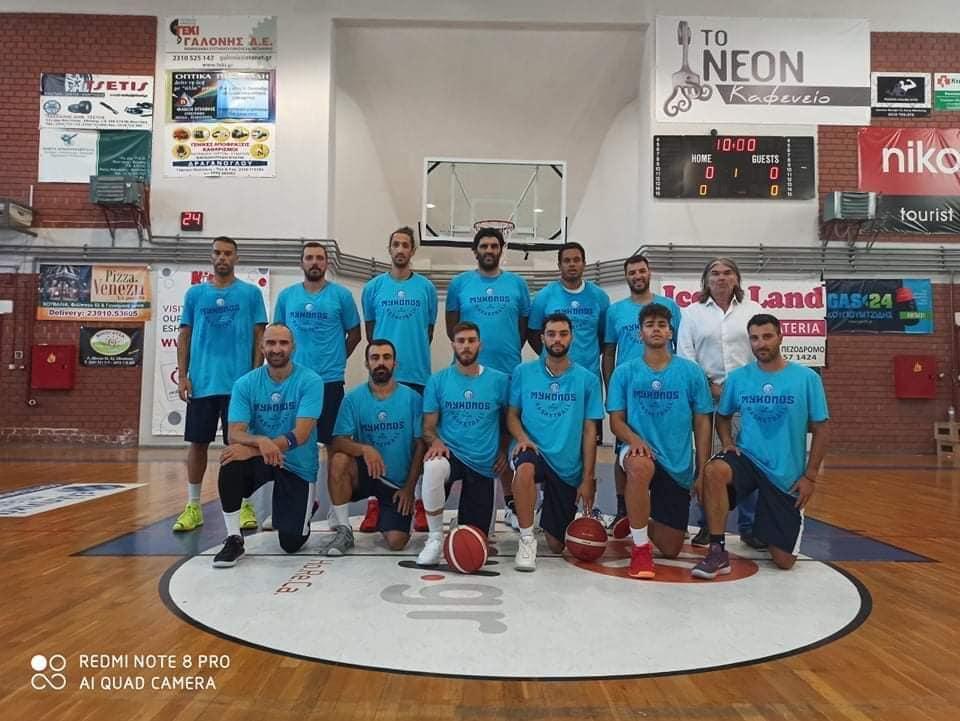 Μπάσκετ: Ο Α.Ο. Μυκόνου στη Θεσσαλονίκη για προετοιμασία και φιλικούς αγώνες
