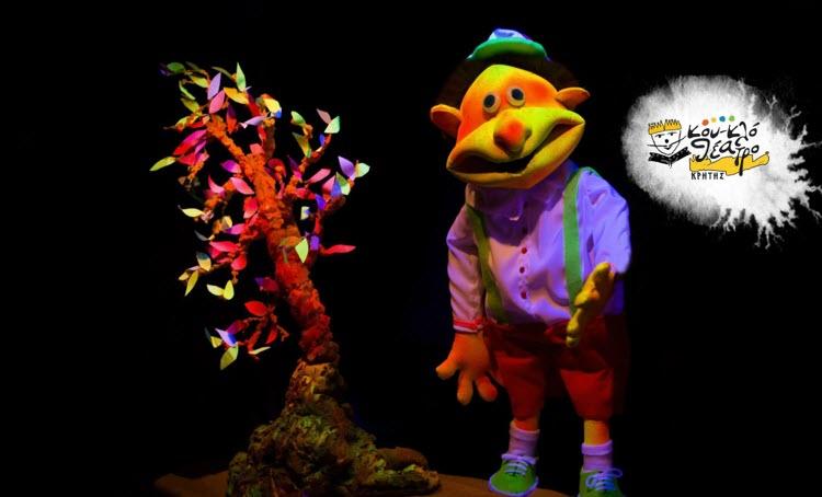 Διαδικτυακές Κουκλο-θεατρικές Παραστάσεις από το Δήμο Μυκόνου
