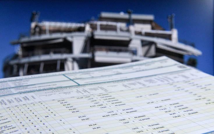 Έρχεται η ώρα του ΕΝΦΙΑ – Ποιοι κερδίζουν έκπτωση, ποιοι πληρώνουν μισό φόρου και ποιοι έχουν πλήρη απαλλαγή