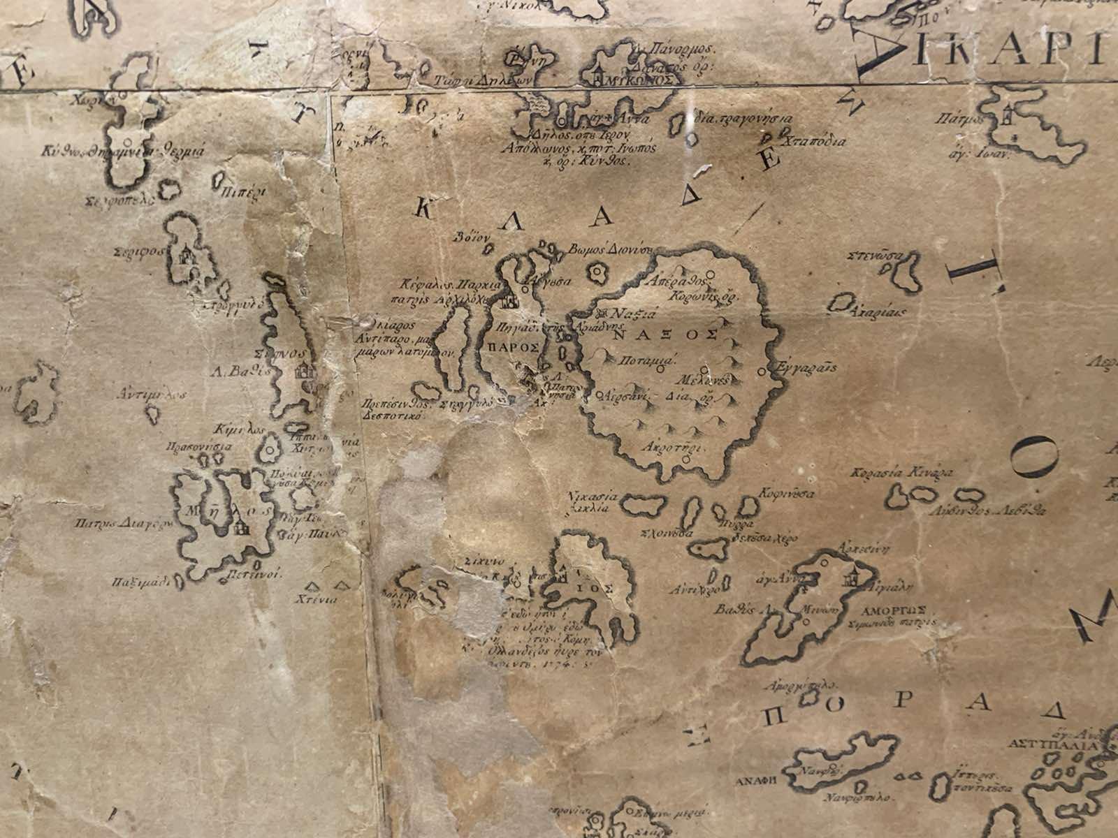 Έκθεση της Εφορείας Αρχαιοτήτων Κυκλάδων «Το αρχιπέλαγος φλέγεται»