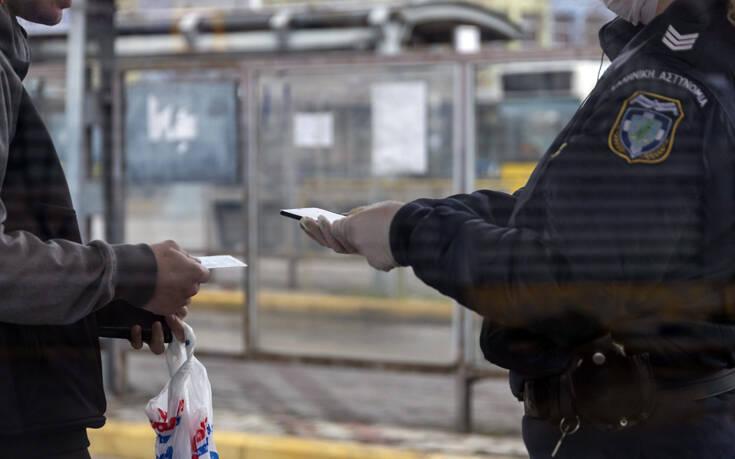 Απαγόρευση κυκλοφορίας: Απίστευτες ιστορίες made in Greece