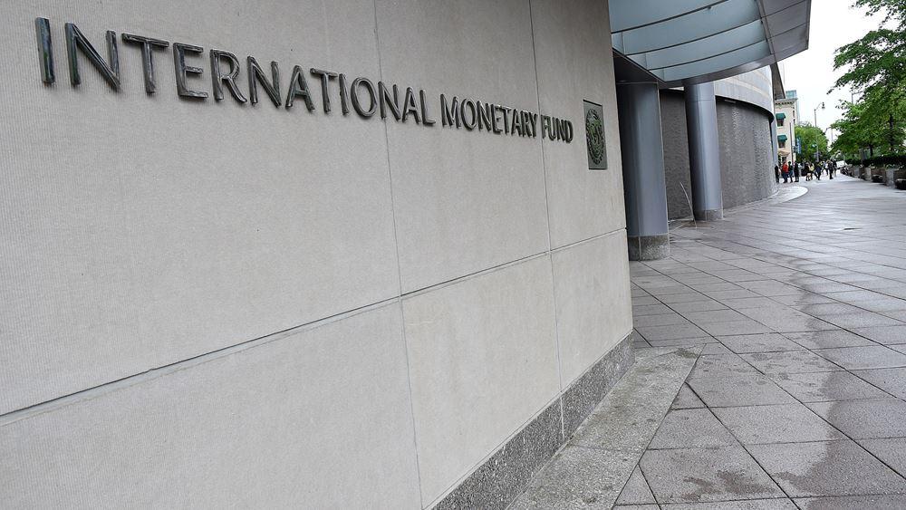 Διπλή αξιολόγηση ΔΝΤ - Eurogroup για οικονομία και μεταρρυθμίσεις