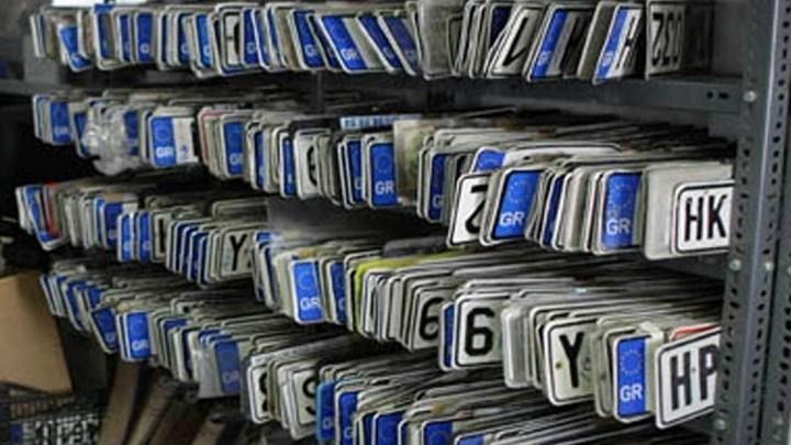 myCar: Αντίστροφη μέτρηση για την ψηφιακή κατάθεση πινακίδων - Όσα πρέπει να γνωρίζετε