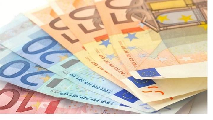 Επίδομα 534 ευρώ: Αρχίζουν σήμερα οι δηλώσεις για τις αναστολές Ιανουαρίου - Όλες οι λεπτομέρειες