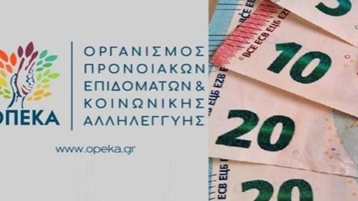 Επίδομα παιδιού: Πότε θα πληρωθεί η επόμενη δόση - Σε ποιες περιπτώσεις απορρίπτεται η αίτηση