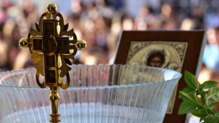 Εκκλησία και Υπ. Παιδείας βρήκαν λύση για τον αγιασμό στα σχολεία