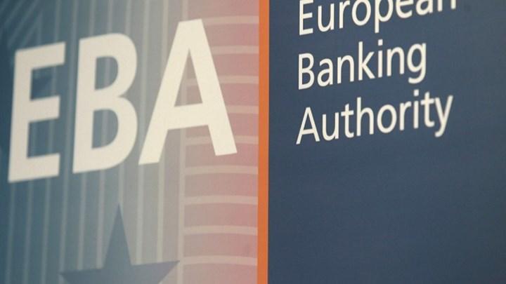 Σε καλύτερη θέση η ελληνική οικονομία σύμφωνα με τα πανευρωπαϊκά stress test των τραπεζών