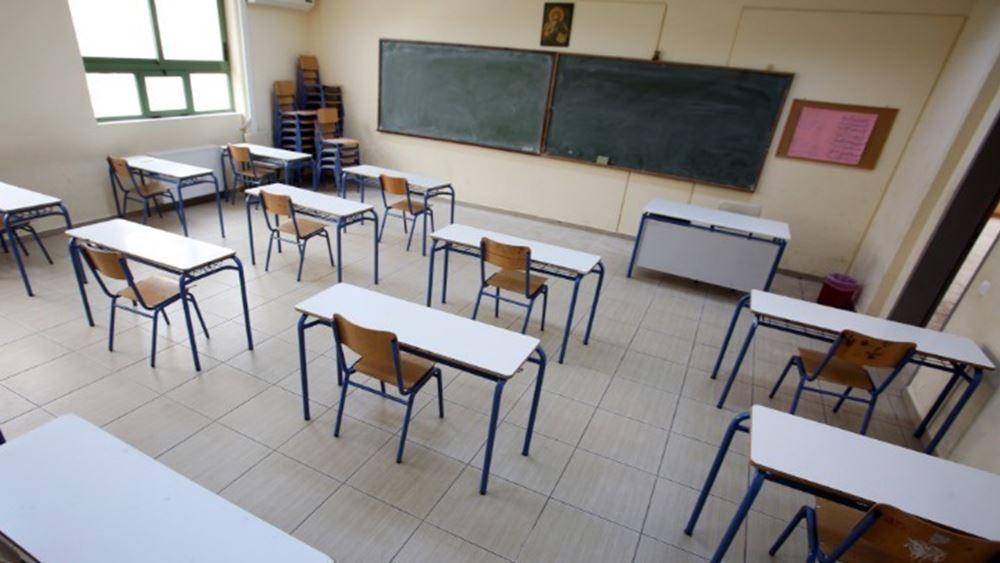 Μαγιορκίνης: Σενάριο για άνοιγμα σχολείων σε δύο φάσεις - Μάσκες παντού εάν έχουμε περισσότερα κρούσματα
