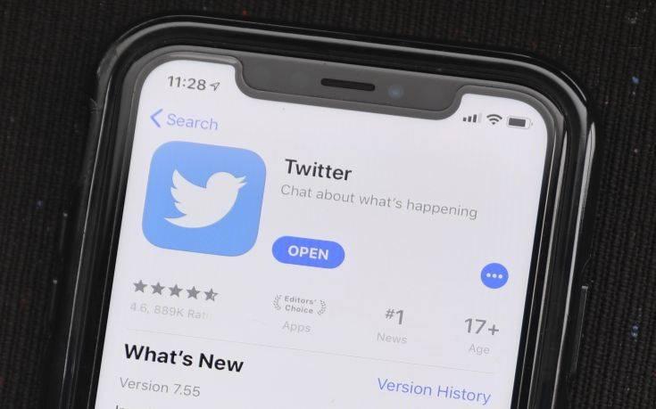 Η νέα πολιτική του Twitter κατά της παραπληροφόρησης για τα εμβόλια του κορονοϊού