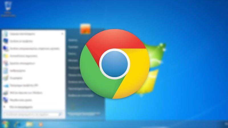Καλά νέα για αυτούς που έχουν ακόμη Windows 7 και χρησιμοποιούν Chrome
