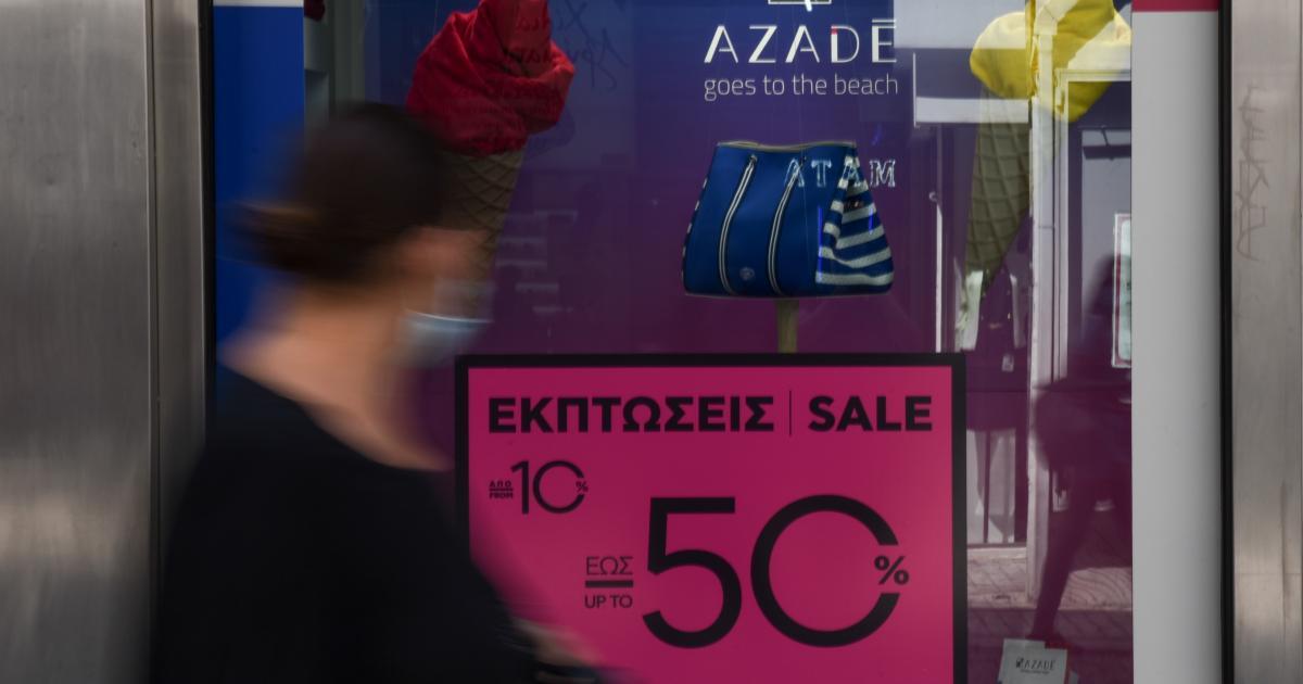 Στον «αέρα» ο κλάδος του λιανεμπορίου – Με κλειστά καταστήματα η έναρξη εκπτώσεων