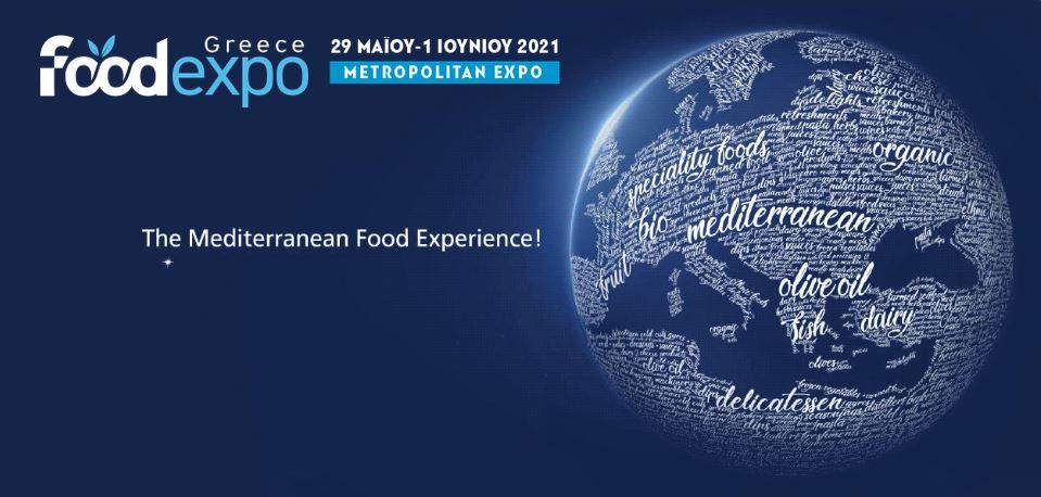 Πρόσκληση για την διεθνή έκθεση τροφίμων και ποτών FOODEXPO GREECE 2021