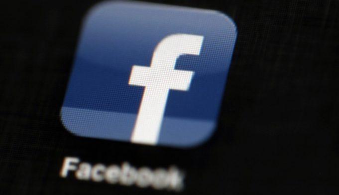 «Λουκέτο» σε 1,3 δισεκατομμύρια ψεύτικους λογαριασμούς του Facebook