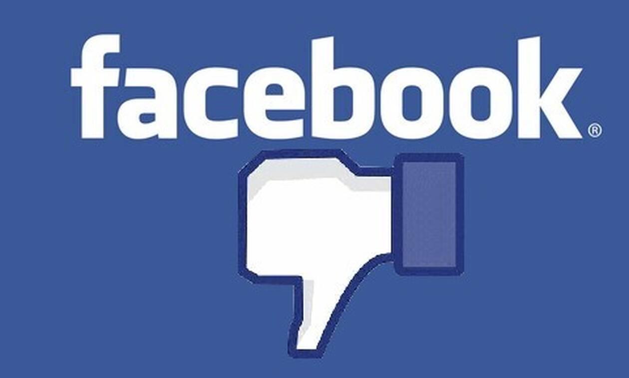 «Έπεσε» το Facebook - Πού εντοπίζονται προβλήματα