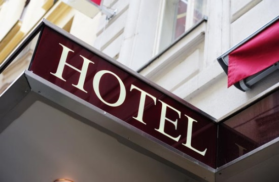 Αλλαγές χρήσης από ξενοδοχεία σε άλλες δραστηριότητες