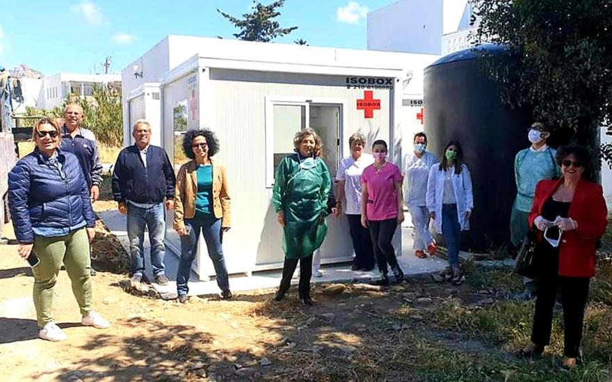 Παραδόθηκαν δύο θάλαμοι απομόνωσης στο Κέντρο Υγείας Τήνου από την Περιφέρεια Νοτίου Αιγαίου