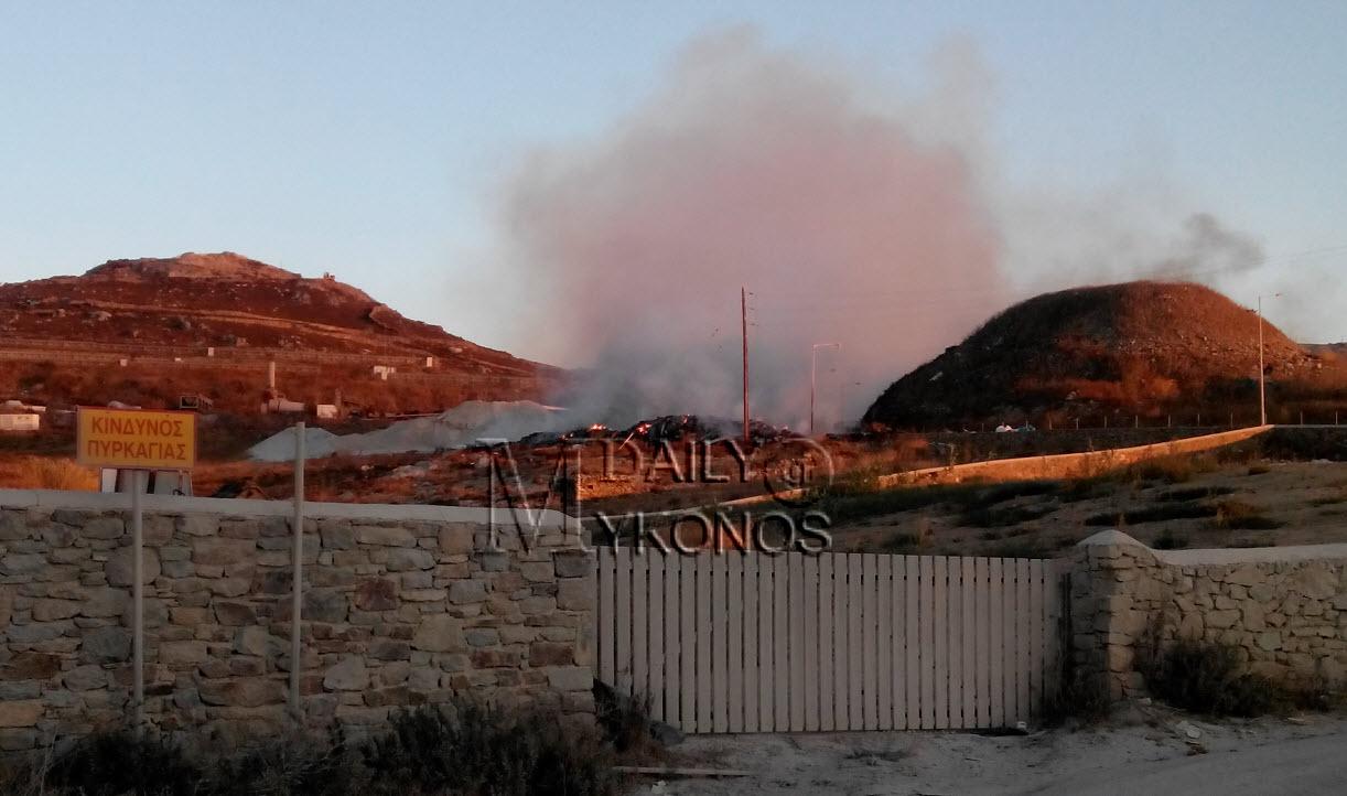 Μύκονος: Φωτιά στον ΧΑΔΑ (Δείτε Φωτό)