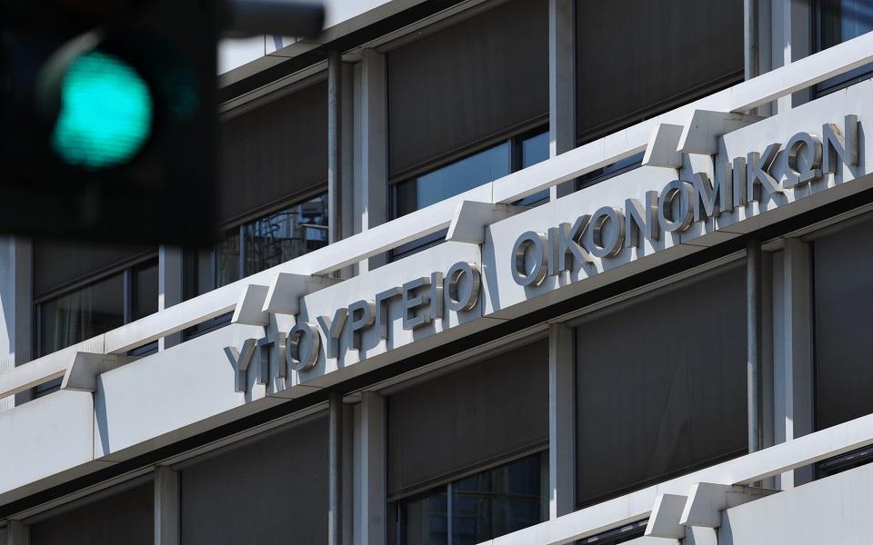 Στοιχεία ΑΕΠ θετικότερα του αναμενόμενου κατέγραψε η Ελλάδα το 2020 - Μείωση 8,2%