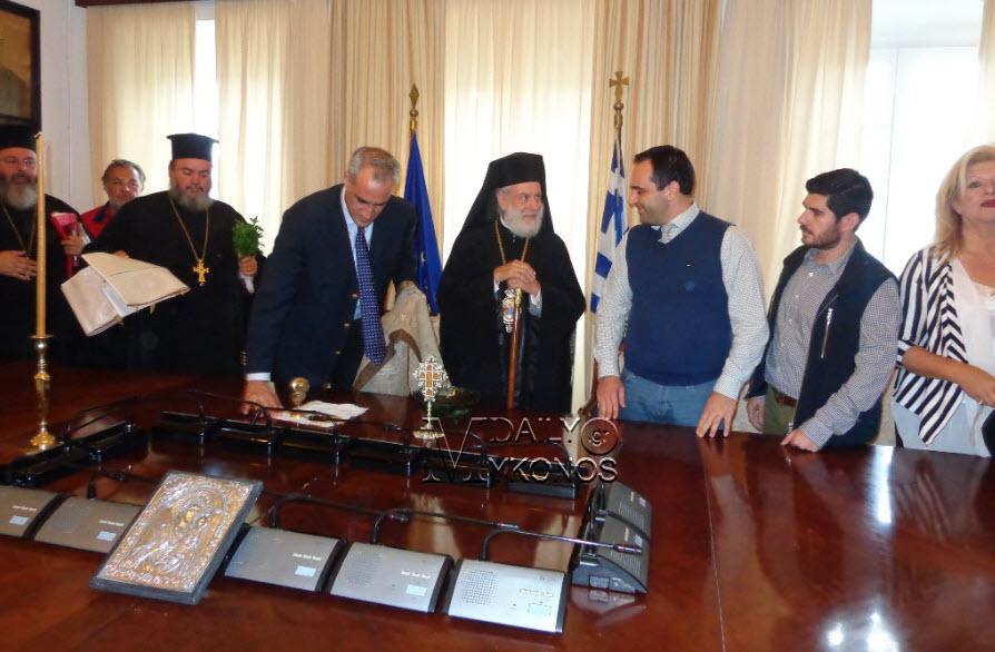 (fotos) Αγιασμός σήμερα στο Δημαρχείο από τον Μητροπολίτη κ.κ. Δωρόθεο Β'