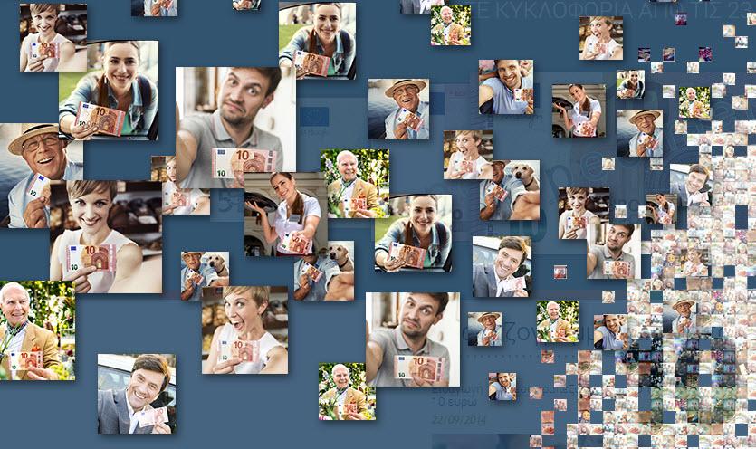 ΕΚΤ: Βγάλτε selfie με το νέο 10 ευρω και κερδίστε ένα ipad mini