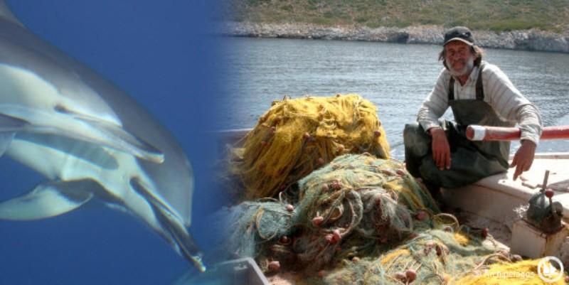 Συναντηση για τα προβλήματα των αλιέων στο υπ. Αγροτικής Ανάπτυξης