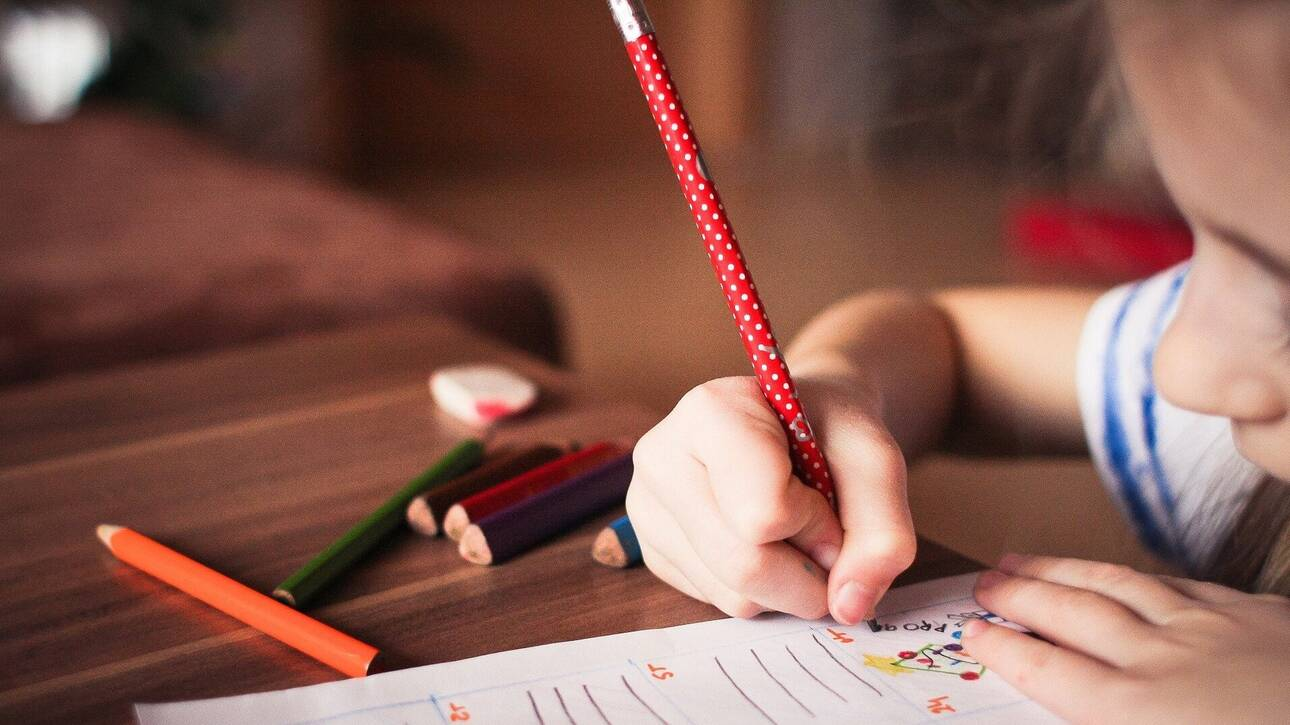 ΟΠΕΚΑ: Άνοιξε η ηλεκτρονική πλατφόρμα για την υποβολή αίτησης επιδόματος παιδιού