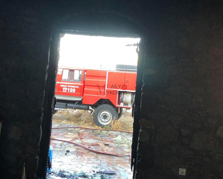Κάηκε κατοικία στον Πάνορμο - Άμεση η επέμβαση της Πυροσβεστικής
