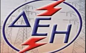 ΔΕΗ: Ομαλά η ηλεκτροδότηση της χώρας