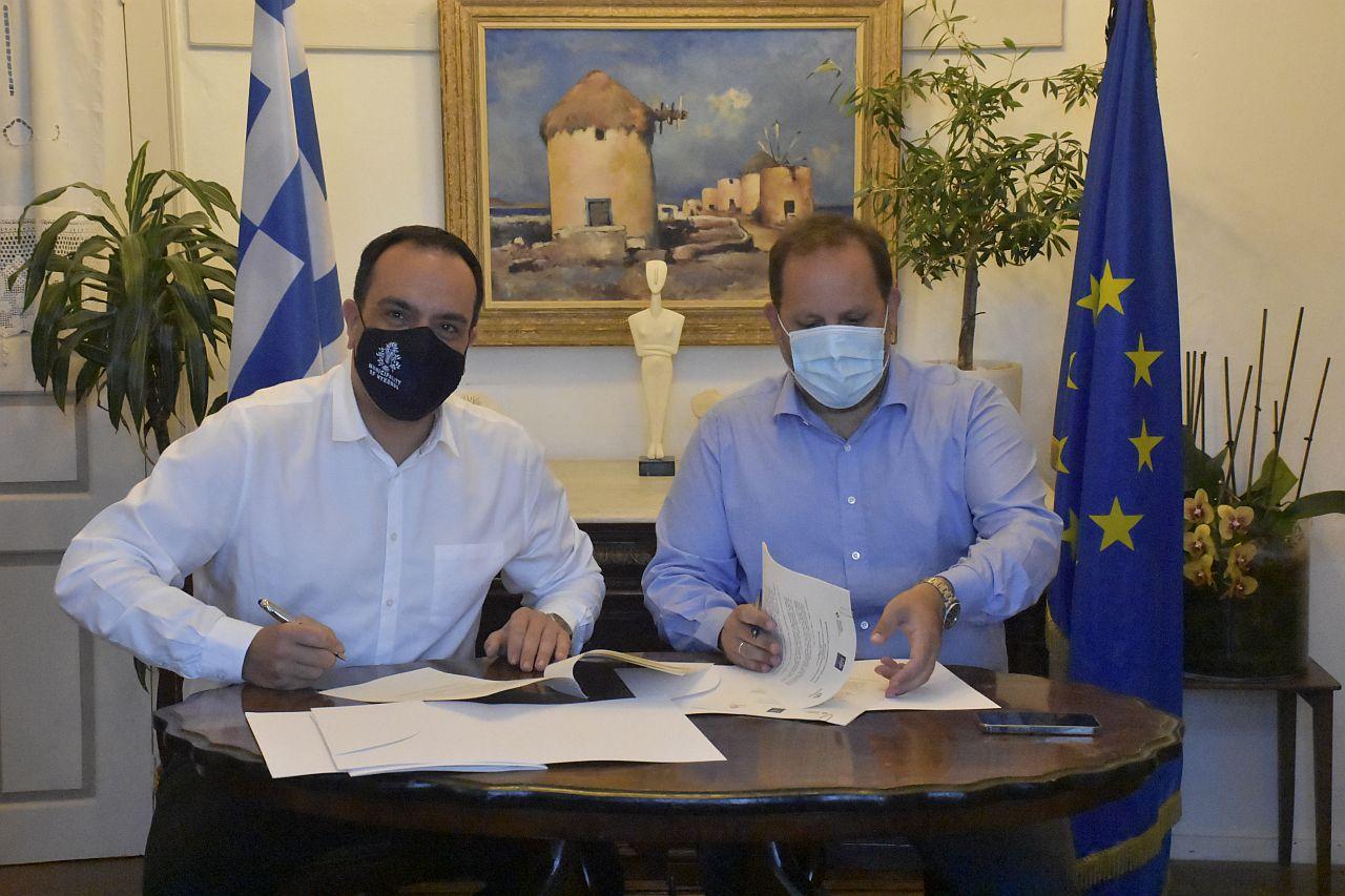 Υπογραφή Μνημονίου συνεργασίας του Δήμου Μυκόνου με τον Ο.Β.Ι στα πλαίσια του Έργου «Authenticities»