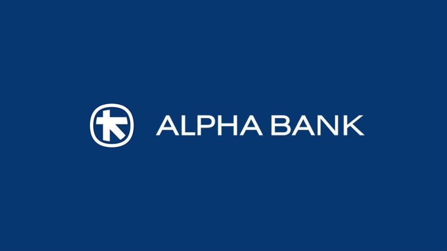 Επαναλειτουργεί κανονικά το Κατάστημα της Alpha Bank στη Μύκονο