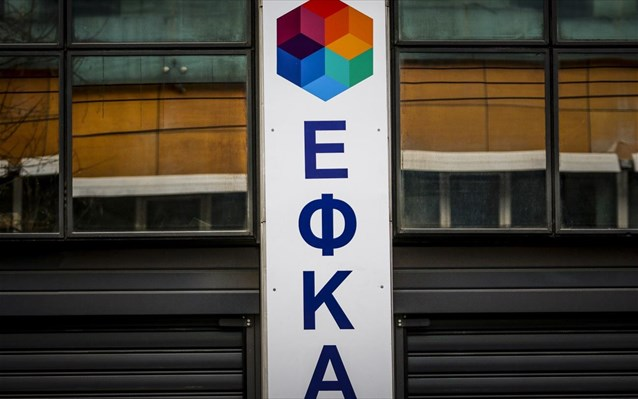Κ. Χατζηδάκης: Πειθαρχικός έλεγχος για 10 περιπτώσεις ακραίας ταλαιπωρίας πολιτών από τις υπηρεσίες του ΕΦΚΑ