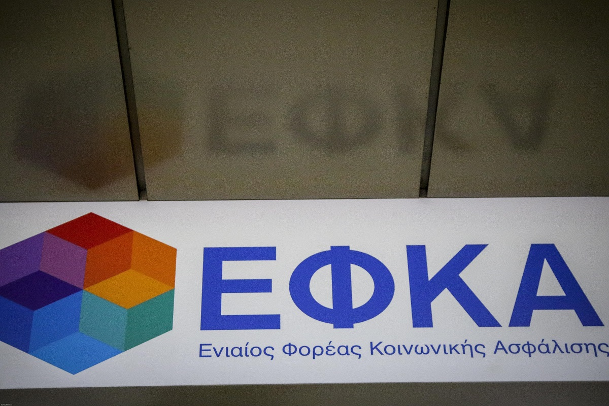 e-ΕΦΚΑ: Πάνω από 21.200 αιτήσεις για την προκαταβολή σύνταξης μέσα στις 7 ημέρες