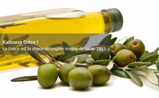 Την ελληνική κουζίνα αναδικνύει και τιμά η Ελβετία